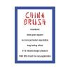Brosse Chinoise Retardante China Brush 20 ml